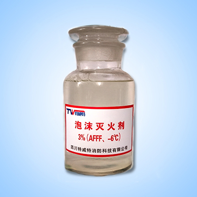 Introduction of Type 3% (AFFF, -6°C) Foam Extinguishing Agent